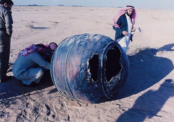 Rumaffald i Saudiarabien   Billede NASA